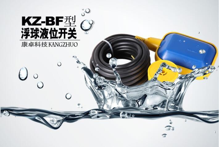 浮球液位开关怎么接线?浮球开关自动控制水泵的接线方法